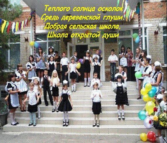 Фото от laoprik