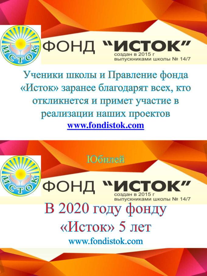 340cd20e5d0568f290b8941faf536015-4
